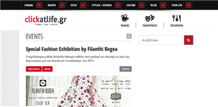 Special Fashion Exhibition by Filanthi Bogea