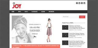 Η Φιλανθη Μπογεα μιλαει για fashion design...